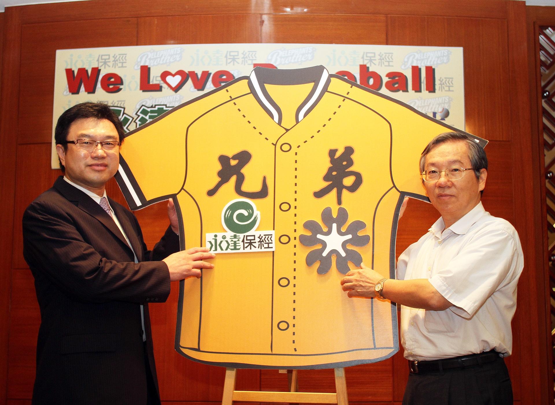 永達吳文永董事長(圖左)和兄弟象洪瑞河董事長(圖右) 分別貼上代表企業精神LOGO,象徵力挺兄弟。