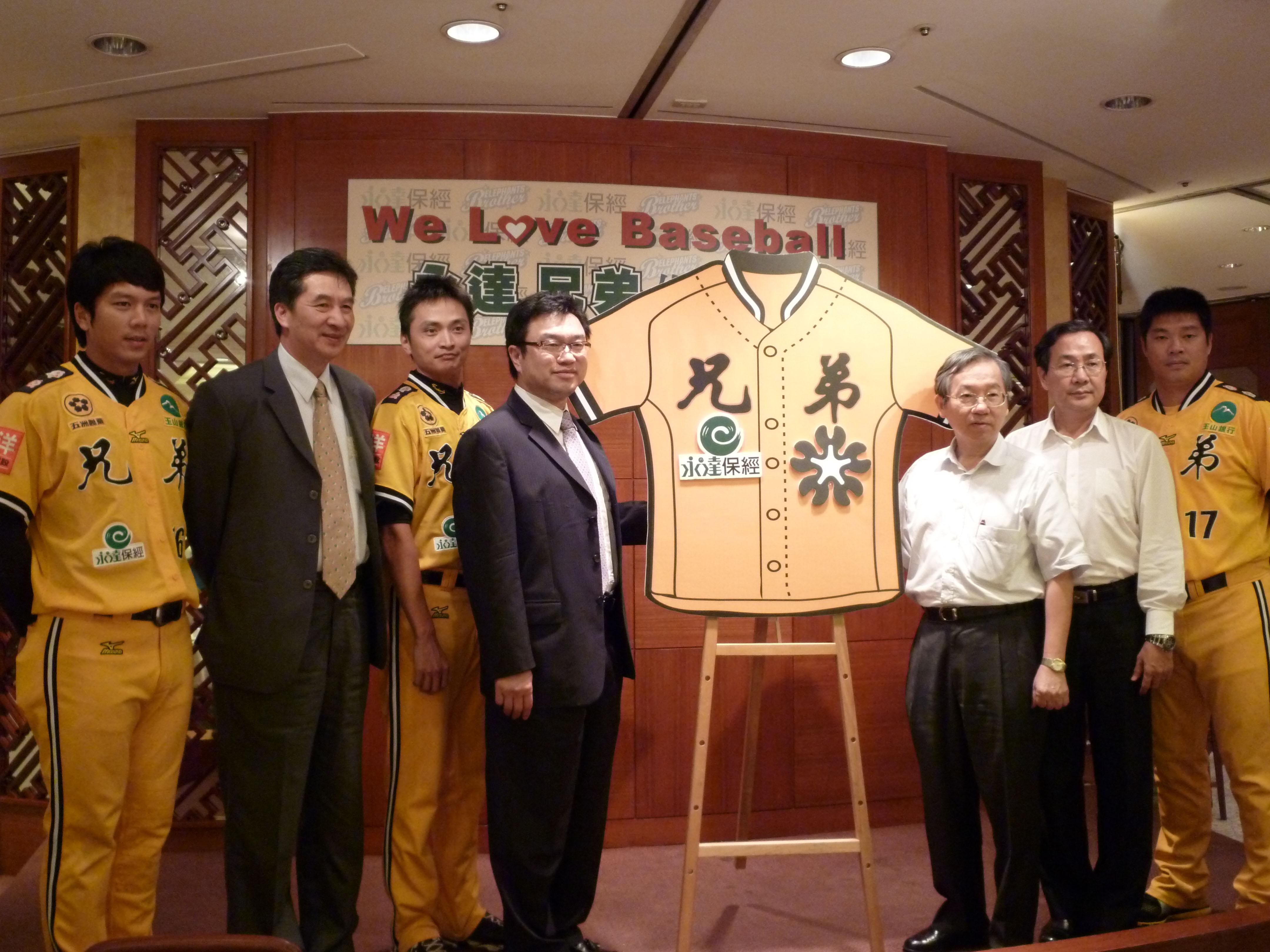 永達吳文永董事長(圖左四)和兄弟象洪瑞河董事長(圖右三) 與兄弟象教練團及球員合影,作伙挺棒球。
